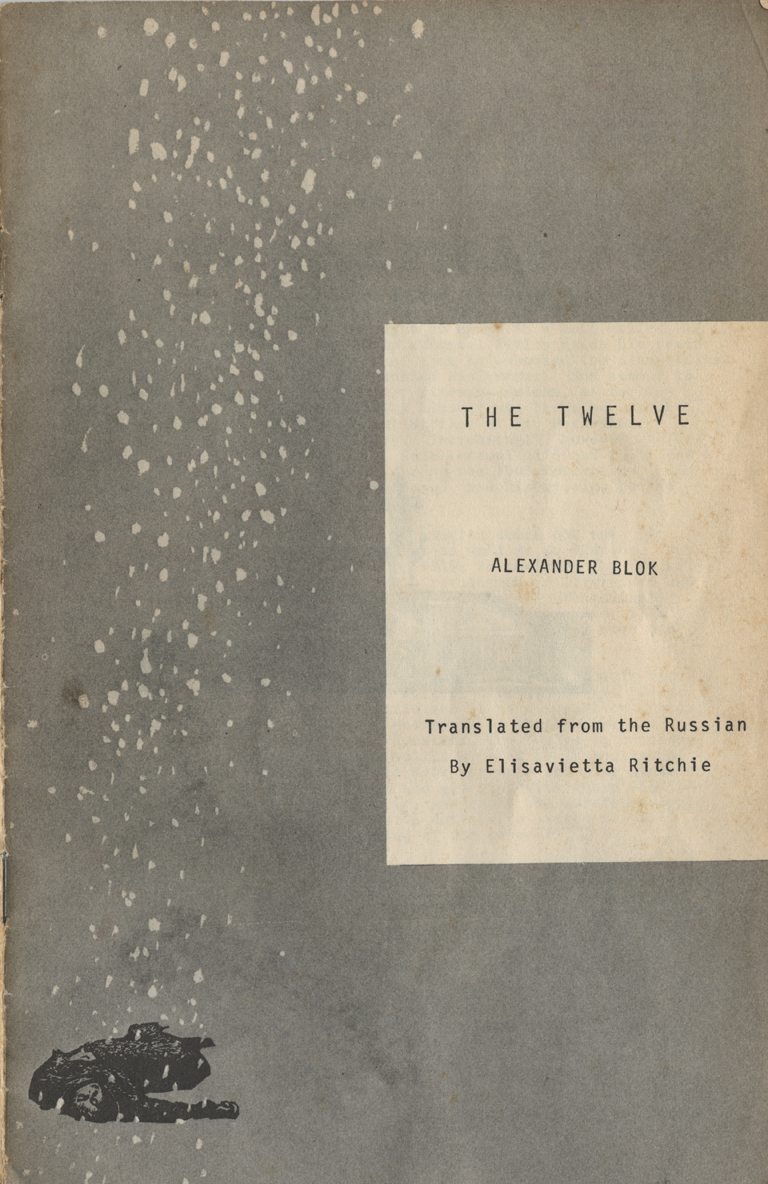THE TWELVE cover